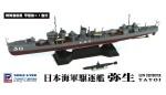 1-700-IJN-Destroyer-Yayoi-Full-Hull-with-Ko-hyoteki