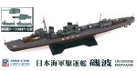1-700-IJN-Destroyer-Isonami-Full-Hull-with-New-Equipment-Parts