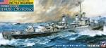 1-700-US-Navy-Destroyer-DD-710-Gearing