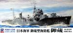 1-700-IJN-Mikura-class-Escort-Ship-Mikura