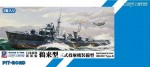 1-700-IJN-Escort-Ship-Ukuru-Type-3-Depth-Charge-Throwers