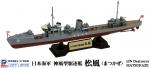 1-700-IJN-Kamikaze-class-destroyer-Matsukaze