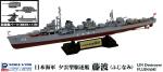 1-700-IJN-Yugumo-class-Destroyer-Fujinami