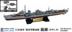 1-700-IJN-Kagero-Class-Destroyer-Oyashio