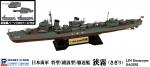 1-700-IJN-Fubuki-class-Destroyer-Ayanami-Sagiri