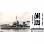 1-700-IJN-Kamikaze-class-Destroyer-Hatakaze