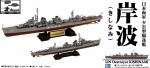 1-700-IJN-Destroyer-Yugumo-class-Kishinami