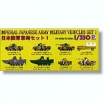 1-350-Imperial-Japanese-Army-Military-Vehicles-Set-1
