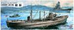1-700-IJN-Special-Cargo-Ship-Kashino-Special
