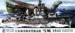 1-700-IJN-Destroyer-Yukikaze-1945