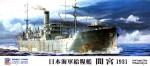 1-700-IJN-Food-Supply-Ship-Mamiya-1931