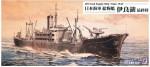 1-700-IJN-Food-Supply-Ship-Irako-Last
