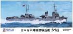 1-700-IJN-Yunagi-1944-Full-Hull-Model-with-Kairyu