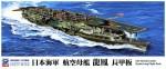 1-700-IJN-Ryuho-Long-Deck
