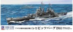 1-700-Heavy-Cruiser-USS-Pittsburgh-CA-72-1944