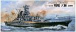 1-700-IJN-Battleship-Yamato-Final-Ver-