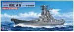 1-700-IJN-Battleship-Musashi-Battle-of-Leyte-Gulf