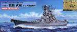1-700-IJN-Battleship-Musashi-Battle-of-Leyte-Gulf-with-Photo-Etched-Parts