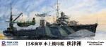 1-700-IJN-Seaplane-Carrier-Akitsushima