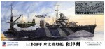 1-700-IJN-Seaplane-Tender-Akitsushima-with-Photo-Etched-Parts