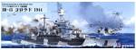 1-700-USS-Battleship-BB-45-Colorado-1944