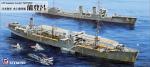 1-700-IJN-Seaplane-Carrier-Notoro
