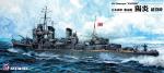 1-700-IJN-Destroyer-Kagero-1939