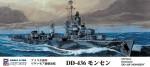 1-700-USN-Livermore-Class-Destroyer-DD-436-USS-Monssen