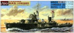 1-350-IJN-Escort-Ship-Ukuru-Type-A-w-Large-Mine-Sweeper