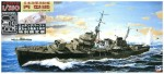 1-350-IJN-Escort-Ship-Hei-Early-Type-with-Etching-Parts-and-Gun-Barrel