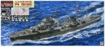 1-350-IJN-Escort-Ship-Hei-Late-Type-with-Etching-Parts-and-Gun-Barrel