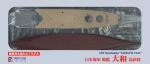 1-700-IJN-Battleship-Yamato-1945-Pre-Painted-Plastic-Model
