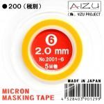 Micron-Masking-Tape-20mm-x-5m-maskovaci-paska