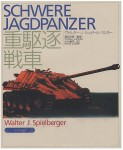 Schwere-Jagdpanzer