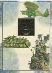 Hayao-Miyazaki-s-Daydream-Note