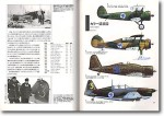 Osprey-Finnish-Aces-of-WWII