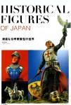 Historical-Figures-of-Japan-Works-by-Toschiichi-Matsuoka