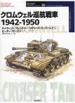Cromwell-Cruiser-Tank-1942-1950
