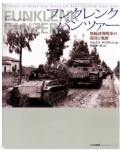 Funklenkpanzer-History-of-Ger-Remote-and-Radio-Cont