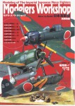 Modelers-Workshop-How-to-Build-IJN-Fighter
