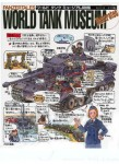 World-Tank-Museum-Chronicle-Normal