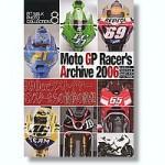 Moto-Grand-Prix-Racers-Archive-2006