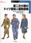 WWII-German-Women-s-Auxiliary-Service