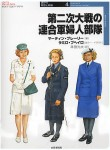 WWII-Allied-Women-s-Services