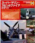 Supermarine-Spitfire-Owners-Workshop-Manual