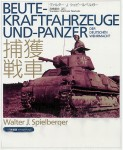 Beute-kraftfahrzeuge-und-panzer