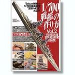 How-to-Build-1-700-Battleships-Vol-2