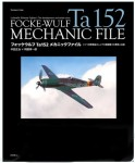 Focke-Wulf-Ta152-Mechanic-File