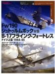 Fw190-Sturmbocke-vs-B-17-Flying-Fortress-Europe-1944-45