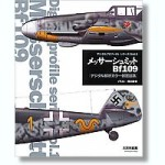 Digital-Profile-Vol-1-Messerschmitt-Bf109